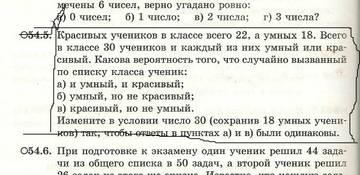 http://sd.uploads.ru/t/6QEW9.jpg