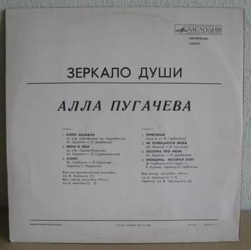http://sd.uploads.ru/t/6da3v.jpg