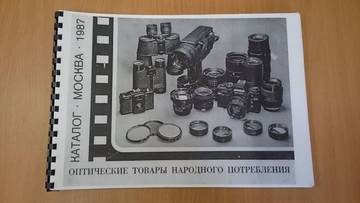 http://sd.uploads.ru/t/6l0rW.jpg