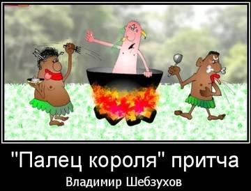 http://sd.uploads.ru/t/6sZuQ.jpg