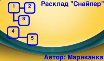 http://sd.uploads.ru/t/71afN.jpg