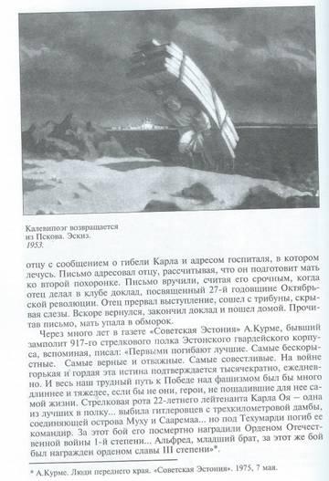 http://sd.uploads.ru/t/71ojl.jpg