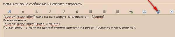http://sd.uploads.ru/t/7LAav.jpg