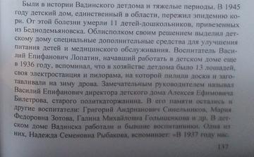 http://sd.uploads.ru/t/7u2Bo.png