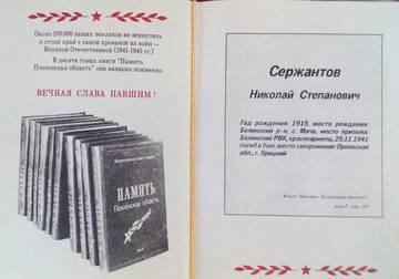 http://sd.uploads.ru/t/7xdPT.jpg