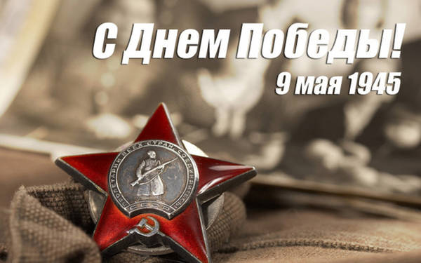 http://sd.uploads.ru/t/80DHa.jpg