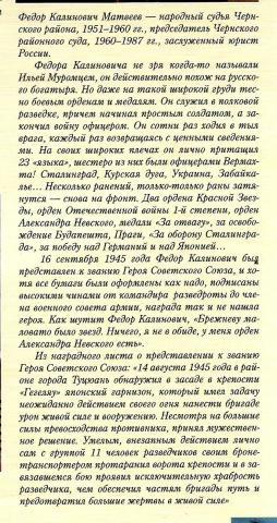 http://sd.uploads.ru/t/829Ey.jpg