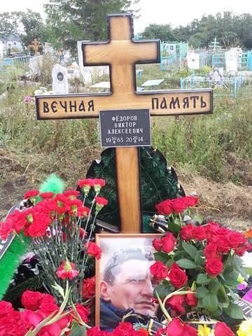 http://sd.uploads.ru/t/8RM51.jpg