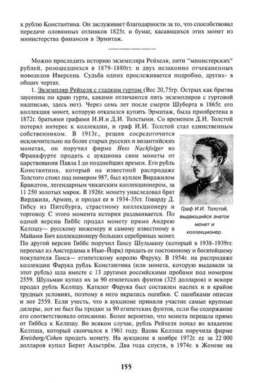 http://sd.uploads.ru/t/8VPkR.jpg