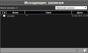 http://sd.uploads.ru/t/8b4E3.png