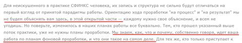 http://sd.uploads.ru/t/8up2B.png