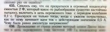 http://sd.uploads.ru/t/8vqy0.jpg