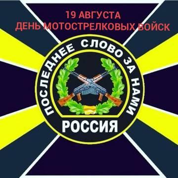 http://sd.uploads.ru/t/97pMo.jpg