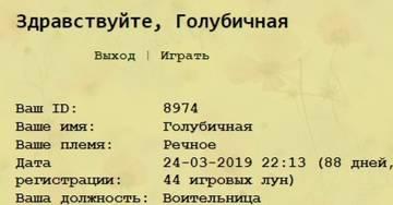 http://sd.uploads.ru/t/9Eo4D.jpg
