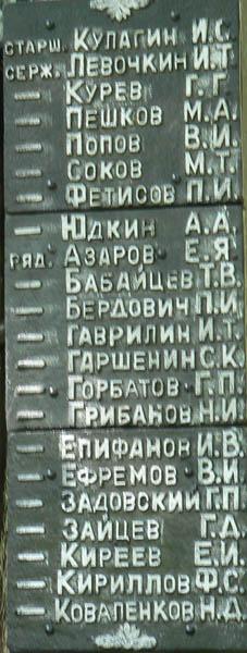 http://sd.uploads.ru/t/9Tm34.jpg