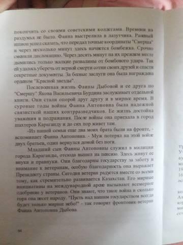 http://sd.uploads.ru/t/9ojSd.jpg