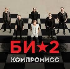 http://sd.uploads.ru/t/9sCWe.jpg