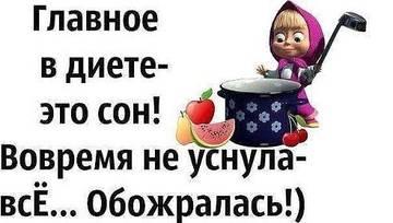 http://sd.uploads.ru/t/A7NfP.jpg
