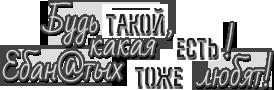 http://sd.uploads.ru/t/ABbSo.png