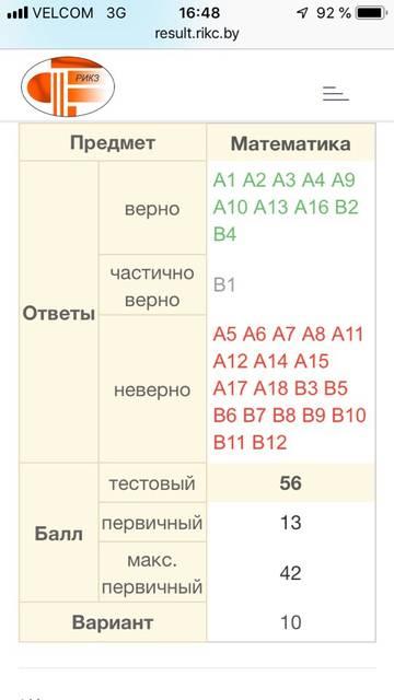 http://sd.uploads.ru/t/AGrdy.jpg
