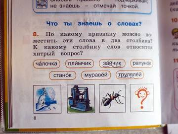 http://sd.uploads.ru/t/AWl8f.jpg
