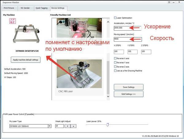 http://sd.uploads.ru/t/Akv8c.jpg