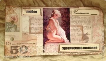 http://sd.uploads.ru/t/AnOQL.jpg