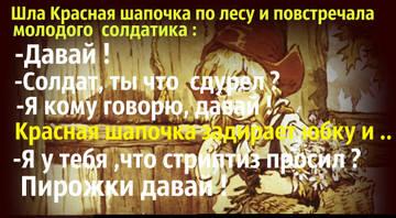 http://sd.uploads.ru/t/BQGcf.jpg