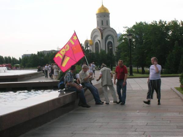 http://sd.uploads.ru/t/Brt6H.jpg