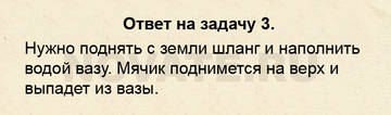 http://sd.uploads.ru/t/C68TG.jpg