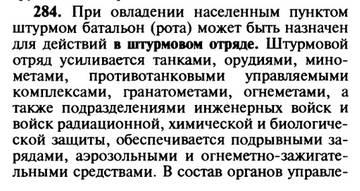 http://sd.uploads.ru/t/C7Xlh.jpg