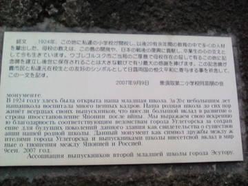 http://sd.uploads.ru/t/C8yk3.jpg