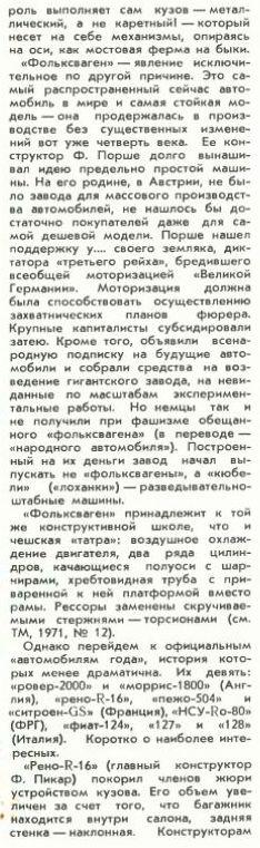 http://sd.uploads.ru/t/CA79H.jpg