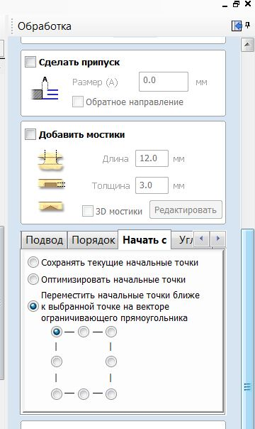 http://sd.uploads.ru/t/CFlVI.jpg