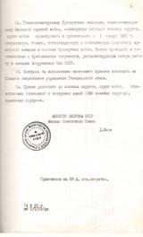 http://sd.uploads.ru/t/Cc1WD.jpg