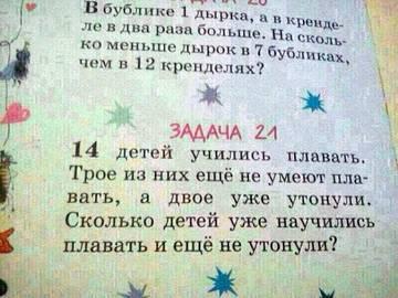 http://sd.uploads.ru/t/CcY9y.jpg