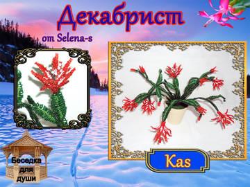 http://sd.uploads.ru/t/Ce9Vd.jpg