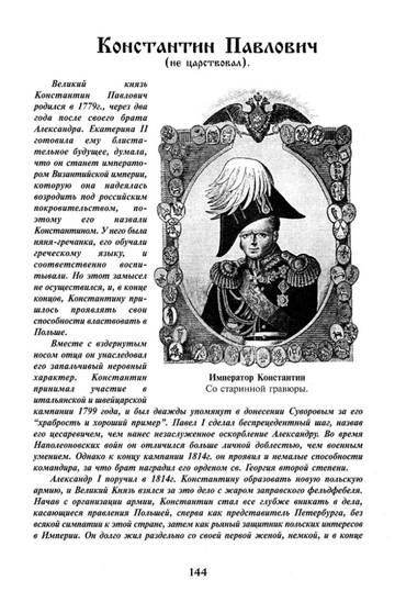 http://sd.uploads.ru/t/Cty7A.jpg