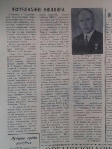 http://sd.uploads.ru/t/D0GaN.jpg