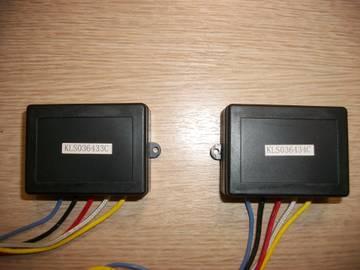 Пульт дистанционного управления лебедкой 12V.