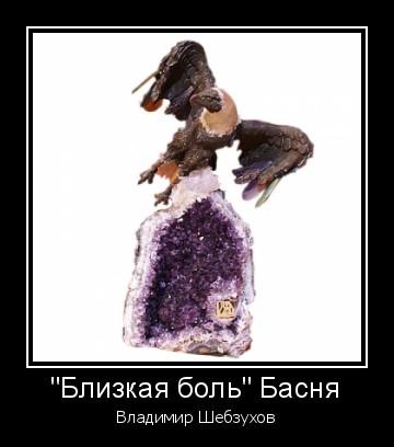 http://sd.uploads.ru/t/D5IQL.jpg