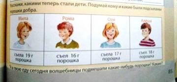 http://sd.uploads.ru/t/DUWCN.jpg