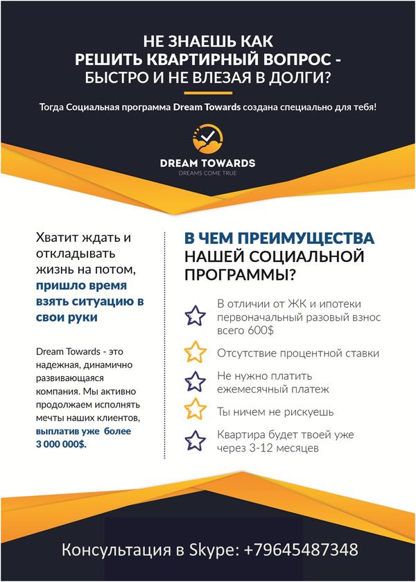 http://sd.uploads.ru/t/DbLhp.png