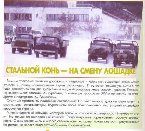 http://sd.uploads.ru/t/E6dRb.jpg