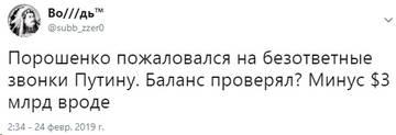 http://sd.uploads.ru/t/EChwH.jpg