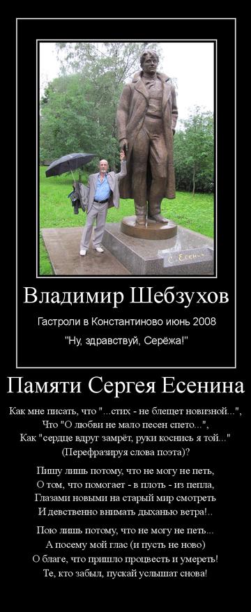 http://sd.uploads.ru/t/EQTBG.png