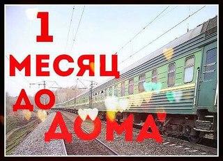 http://sd.uploads.ru/t/EQoI9.jpg