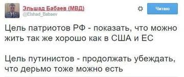 http://sd.uploads.ru/t/EebDX.jpg