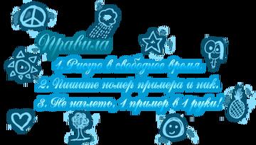 http://sd.uploads.ru/t/EgChi.png