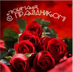 http://sd.uploads.ru/t/Ei4KX.png